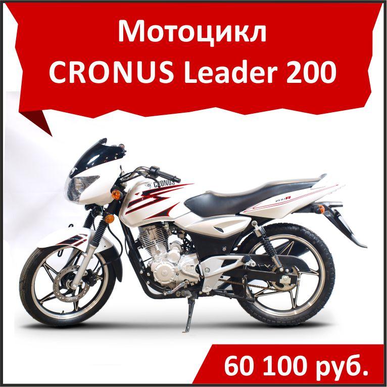 CRONUS _3.jpg