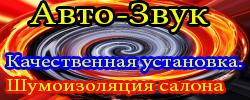 www.super-dv.ru